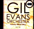 Gil Evans Orchestra ギル・エヴァンス/Italy 1981