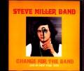 Steve Miller Band スティーヴ・ミラー・バンド/NY,USA 1973