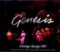 Genesis ジェネシス/NY,USA 1982