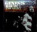 Genesis ジェネシス/Brazil 5.15.1977