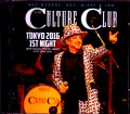 Culture Club カルチャー・クラブ/Tokyo,Japan 6.21.2018