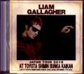 Liam Gallagher リアム・ギャラガー/Aichi,Japan 2018