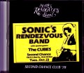 Sonic's Rendezvous Band ソニックス・ランデヴー・バンド/MI,USA 1978