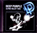 Deep Purple ディープ・パープル/WI,USA 1985