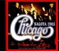 Chicago シカゴ/Aichi,Japan 2003