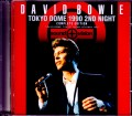 David Bowie デヴィッド・ボウイ/Tokyo,Japan 5.16.1990 Complete