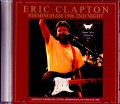 Eric Clapton エリック・クラプトン/UK 7.15.1986