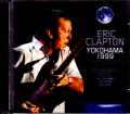 Eric Clapton エリック・クラプトン/Kanagawa,Japan 1999 Upgrade