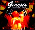 Genesis ジェネシス/PA,USA 1983 2 Days Pre-FM Master