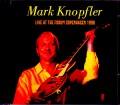 Mark Knopfler マーク・ノップラー/Denmark 1996