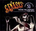 Genesis ジェネシス/Italy 1973 2 Source Matrix