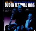 Michel Petrucciani,Jim Hall ミシェル・ペトルチアーニ  ジム・ホール/France 1986 & more