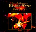 Yngwie J. Malmsteen's Rising Force インヴェイ・マルムスティーン/London,UK 1985