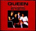 Queen クィーン/Tokyo Japan 5.11.1985 Ultimate Upgrade