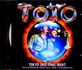 Toto トト/Tokyo,Japan 12.17.2002