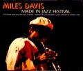 Miles Davis,John Scofield マイルス・デイビス/France 1984 & more