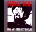 George Duke ジョージ・デューク/NY,USA 1977