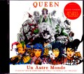 Queen クィーン/Studio Outtakes & Demos 3 Albums