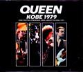 Queen クィーン/Hyogo,Japan 1979 2 Source Rec Ver.