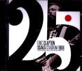 Eric Clapton エリック・クラプトン/Osaka,Japan 1988 Upgrade