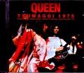 Queen クィーン/Shizuoka,Japan 1975