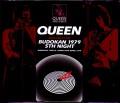 Queen クィーン/Tokyo,Japan 4.25.1979 Upgrade