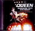 Queen クィーン/Tokyo,Japan 4.25.1979 Audience REC Ver.