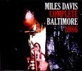 Miles Davis,Robben Ford マイルス・デイビス/MD,USA 1986