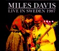 Miles Davis,Kenny Garrett マイルス・デイビス/Sweden 1987