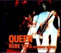 Queen クィーン/Hyogo,Japan 1975 Alternate Master