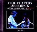 Eric Clapton,Jeff Beck エリック・クラプトン ジェフ・ベック/Saitama,Japan 2.21.2009