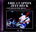 Eric Clapton,Jeff Beck エリック・クラプトン ジェフ・ベック/Saitama,Japan 2.22.2009