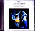 Led Zeppelin レッド・ツェッペリン/Tokyo,Japan 9.23.1971 Only Cassette Parts  Remaster