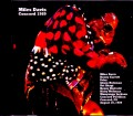 Miles Davis,Kenny Garrett マイルス・デイビス/CA,USA 1989