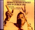 Horace Silver Quintet ホレス・シルバー/Switzerland 1962