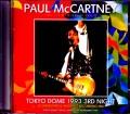 Paul McCartney ポール・マッカートニー/Tokyo,Japan 11.15.1993 SBD・AUD
