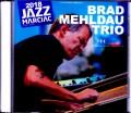 Brad Mehldau Trio ブラッド・メルドー/France 2018