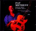 Pat Metheny パット・メセニー/Tokyo,Japan 1.13.2019 2 Stages