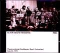 Elton Dean's Ninesense エルトン・ディーン ナインセンス/Switzerland 1979 & more