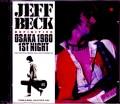 Jeff Beck ジェフ・ベック/Osaka,Japan 12.5.1980 Upgrade