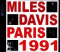 Miles Davis マイルス・デイビス/France 1991