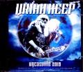 Uriah Heep ユーライア・ヒープ/CT,USA 2019 & more