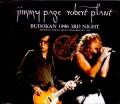 Jimmy Page,Robert Plant ジミー・ペイジ ロバート・プラント/Tokyo,Japan 2.8.1996 Upgrade