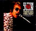 Elton John エルトン・ジョン/Tokyo,Japan 10.11.1971 Upgrade