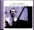 Keith Jarrett キース・ジャレット/NY,USA 1989