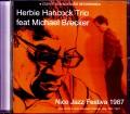 Herbie Hancock Trio,Michael Brecker ハービー・ハンコック マイケル・ブレッカー/France 7.11.1987