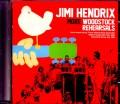 Jimi Hendrix ジミ・ヘンドリックス/NY,USA More Rehearsals 1969