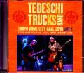 Tedeschi Trucks Band テデスキ・トラックス・バンド/Tokyo,Japan 6.14.2019