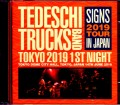 Tedeschi Trucks Band テデスキ・トラックス・バンド/Tokyo,Japan 6.14.2019 Upgrade