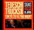 Tedeschi Trucks Band テデスキ・トラックス・バンド/Tokyo,Japan 6.15.2019 Upgrade